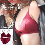 dearpink_19-p-3865