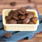 マイルド 250g デカフェ カフェインレス ノンカフェイン コーヒー豆 コーヒー 珈琲 珈琲豆