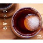 水出しコーヒー 1パック デカフェ カフェインレス コールドブリュー アイス  簡単 パック 1パック