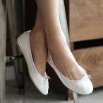ショッピングフラット フラットシューズ パンプス リボン レディース バレエシューズ ぺたんこ ペタンコ 靴 婦人靴 黒 ブラック ホワイト レッド