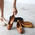 ショッピングフラットシューズ フラットシューズ パンプス レディース バレエシューズ ぺたんこ ペタンコ 靴 婦人靴 黒 ブラック ブラウン メッシュ
