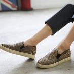スリッポン レディース フラットシューズ スタッズ 蛇柄 ヘビ柄 靴 厚底 厚底 婦人靴 レディースシューズ レディースファッション