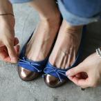 ショッピングフラット フラットシューズ パンプス リボン キャップトゥ メタル レディース ぺたんこ ペタンコ 靴 婦人靴 黒 ブラック グレー