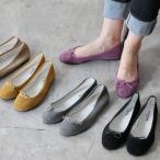 ショッピングバレエシューズ フラットシューズ パンプス リボン レディース バレエシューズ スエード  ぺたんこ ペタンコ 靴 婦人靴 黒 ブラック