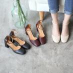 ショッピングラウンドトゥ アンクルストラップ  パンプス ラウンドトゥ レディース ローヒール 太ヒール  黒 ブラック ベージュ 靴 婦人靴 歩きやすい 痛くない