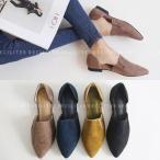 ショッピングフラット フラットシューズ パンプス ローヒール  ぺたんこ ペタンコ スエード 黒 ブラック ベージュ  ポインテッドトゥ レディース 靴 婦人靴 歩きやすい 痛くない