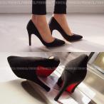 パンプス スエード  黒 ブラック ポインテッドトゥ レディースシューズ ハイヒール 婦人靴 痛くない 歩きやすい レッドソール