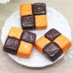 ココア味の入った四角い2色クッキー 5個セット☆スイーツデコ貼り付けパーツ