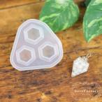 1個 (小)ダイヤモンド型 シリコンモールド レジンクラフト 【2/8入荷】