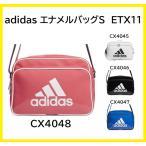 adidas(アディダス) エナメルバッグS 12L ETX11[CX4045/CX4046/CX4047/CX4048] ビッグロゴ ショルダーバッグ 肩掛け