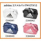 adidas(アディダス) エナメルバッグM 18L ETX12[CX4041/CX4042/CX4043/CX4044] ビッグロゴ ショルダーバッグ 肩掛け