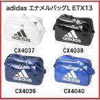 adidas(アディダス) エナメルバッグL 27L ETX13[CX4037/CX4038/CX4039/CX4037] ビッグロゴ ショルダーバッグ