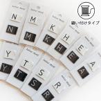 イニシャルピスネーム KIYOHARA/Initial Motif series 【メール便対応】