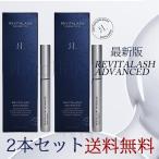 まつ毛美容液 リバイタラッシュ アドバンス 3.5ml 【定形外郵便発送】 正規品(Revitalash)2本セット