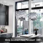 照明 ペンダントライト 3灯 北欧 送料無料 VITA SILVIA Steel ヴィータ シルヴィア スチール LED電球付※当店限定
