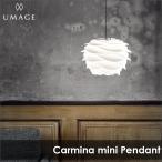 ショッピング北欧 北欧ペンダントライト 天井照明 VITA CARMINA mini ヴィータ カルミナ ミニ