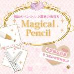 簡単便利 マジカルペンシルラインストーンを楽々キャッチ不思議な鉛筆 ネイル・デコ電の作業効率UP↑