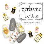 パフュームボトルパーツ (ホワイト/ブラック/ピンク)2個入り 香水 パフューム ネイルジュエリー ファッション小物 ネイル ジェルネイル セルフネイル