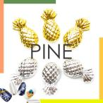 パイナップル/パイン [ゴールド・シルバー]メタルパーツ スタッズ フルーツネイル ジェルネイル用品 ネイルパーツ