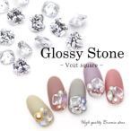 [ネコポス送料無料]ラインストーン ジルコニア製 グロッシーストーン(Glossy stone) スクエア クリスタル