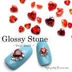 [ネコポス送料無料]ラインストーン ジルコニア製 グロッシーストーン(Glossy stone) ハート カラーA/カラーB 4mm/5mm/6mm おうち時間 おうちネイル