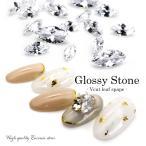 [ネコポス送料無料] ラインストーン ジルコニア製 グロッシーストーン(Grossy stone) Vカット/リーフ クリスタル 3サイズ