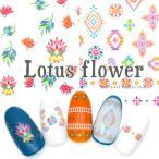 ロータスフラワーネイルシール [DS-340] 1枚入り 花柄 花 フラワー ネイティブ ウォーターネイルシール ネイルシール ジェルネイル ネイル レジン