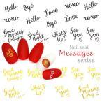 メッセージシリーズ ネイルシール 英字・記号系 [DTL143/DTL146] ジェル・アクリル用   筆記体 英字 英語 英単語 ジェルネイル ステッカー