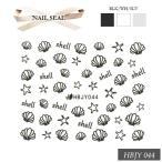 ネイルシール シェル・貝殻系 ジェル・アクリル用 [HBJY044] 選べる3色♪ ジェルネイル ステッカー