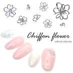 花柄ネイル フルール 春ネイル チーク 手描き風 ネイルシール