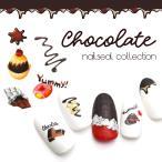 【DM便送料無料】チョコレートネイルシール[タイプA/タイプB] [M+005/M+006] 全2種