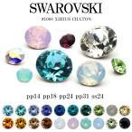 スワロフスキー-商品画像