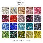 Cosmetics, Perfume - [ゆうパケット 送料無料] スワロフスキーに限りなく近い輝きで激安 シャイニークリスタル(SHINY CRYSTAL)ラインストーン デコ電・ネイルに大活躍