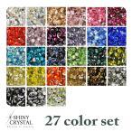 ショッピングラインストーン [ゆうパケット 送料無料] 27カラーセットSHINY CRYSTAL(シャイニークリスタル) AAAランクラインストーン