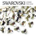#2808 ハート [クリスタル] スワロフスキー ラインストーン SWAROVSKI レジン パーツ ネイルパーツ ジェルネイル デコパーツ スワロ 大粒スワロ