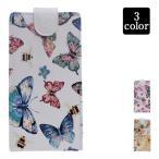 Apple iPhone5/5s バタフライ 蝶々 可愛い お洒落 カラフル 縦開き 縦 ラブ love 大人女子 保護フィルム付