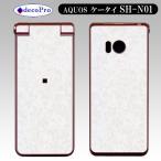 decopro SH-N01 AQUOS ケータイ スキンシール デコシート 携帯保護シート 白パール(和紙風 抽象柄)