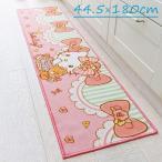 ハローキティ スイーツリボン キッチンマット 44.5×180cm サンリオ キティちゃん キティー