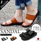 送料無料 サンダル レディース 靴 日本製 人工皮革 ロ