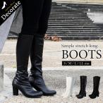 送料無料 ブーツ ロングブーツ レディース 靴 ストレ