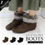 ブーツ ショートブーツ レディース 黒 低反発 大きいサイズ ファー りぼん ヒール ローヒール  / 74-63ys412