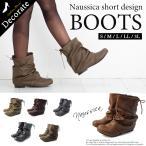 Boots - 送料無料 ブーツ ショートブーツ レディース 黒 ブラック 大きいサイズ ナウシカブーツ ローヒール / 74-63ys505