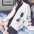 ブルゾン ロゴ プリント アウター ジャンパー モノトーン レディース ファッション ダンス ヒップホップ 衣装 大きいサイズ ビッグシルエット 原宿系 韓国系