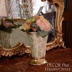花瓶 アントワネット フラワーベース 花瓶 花器 陶器 おしゃれ ゴールド