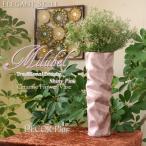 Milubel ミルベル シャイニーピンク フラワーベース 花瓶 陶器 花器 アンティーク風