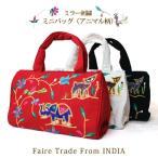 メイクポーチ化粧ポーチ(インド・ミラー刺繍ミニバッグ アニマル)象猫孔雀フェアトレードアジアン手刺繍