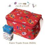 化粧ポーチコスメポーチ(インド・ミラー刺繍バニティバッグ)フェアトレード手刺繍バニティケースエスニック