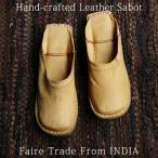 ( フェアトレード レザーサボ ) 靴 レディース靴 サンダル サボ 革 アジアンファッション フェアトレードファッション