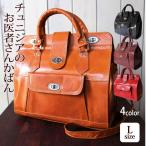 ハンドバッグ レディース(チュニジア製バッグ メディサン L )ショルダーバッグ 大きい 鞄 本革 A4対応 (送料無料)