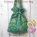 レディースバッグ巾着(インド・プライマリーブロックプリントバッグ)綿コットンアジアン花柄(メール便可)